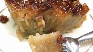 Praline Pecan Banana Cake